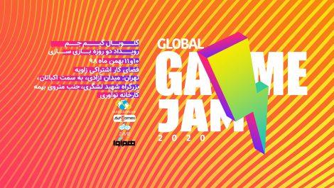 گلوبال گیم جم ۲۰۲۰